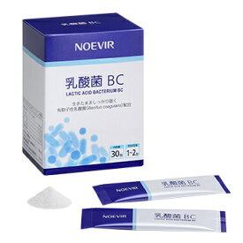 ノエビア 乳酸菌 BC 乳酸菌関連成分配合栄養補助食品 ノエビア化粧品 7958
