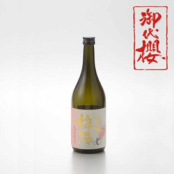 御代櫻梅酒 大吟醸仕込み 720ml 岐阜県/御代櫻醸造