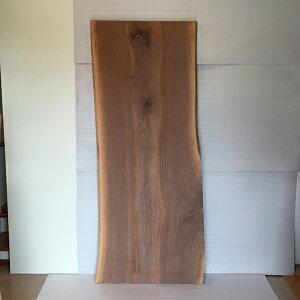 天然銘木一枚板 ブラックウォールナット ダイニングテーブル 天板のみ 座卓 テーブルなどに 天板 一枚板 無垢 天然木 ws-62