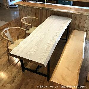 天然銘木一枚板 タモ ダイニングテーブル 天板のみ 座卓 テーブルなどに 天板 一枚板 無垢 天然木 ws-68