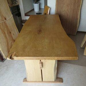 天然銘木一枚板 栗 クリ ダイニングテーブル テーブル 天板 一枚板 無垢 天然木 木脚付き オイル塗装仕上げ ws-88