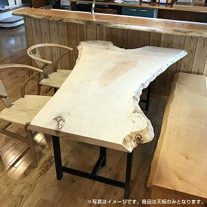 天然銘木一枚板 栃 トチ ダイニングテーブル 天板のみ 座卓 テーブルなどに 天板 一枚板 無垢 天然木 希少 捌 二俣 ws-118