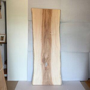 天然銘木一枚板 栃 トチ ダイニングテーブル 天板のみ 座卓 テーブルなどに 天板 一枚板 無垢 天然木 ws-121