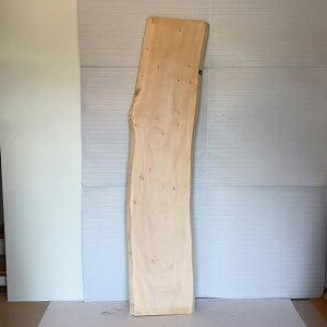 天然銘木一枚板 栃 トチ カウンターテーブル 天板のみ 座卓 テーブルなどに 天板 一枚板 無垢 天然木 ws-125