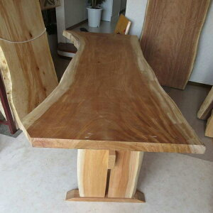天然銘木一枚板 欅 ケヤキ ダイニングテーブル 天板 一枚板 無垢 天然木 希少 くびれ 木脚付き ws-200