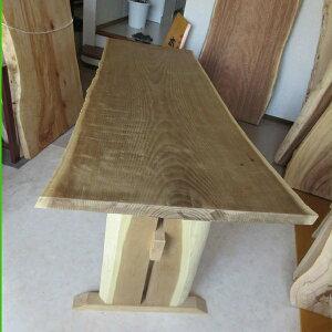 天然銘木一枚板 キハダ ダイニングテーブル 木脚付き テーブル 天板 一枚板 無垢 天然木 ws-202