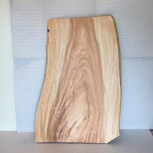 天然銘木一枚板 栃 トチ ダイニングテーブル 天板のみ 座卓 テーブルなどに 天板 一枚板 無垢 天然木 ws-205