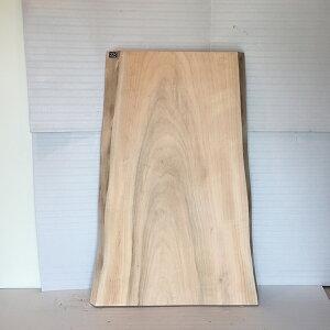 天然銘木一枚板 楠 クス ダイニングテーブル 天板のみ 座卓 テーブルなどに 天板 一枚板 無垢 天然木 ws-225