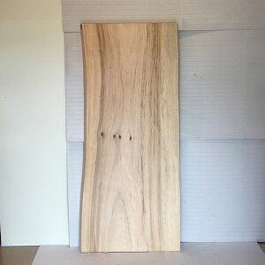 天然銘木一枚板 楠 クス ダイニングテーブル 天板のみ 座卓 テーブルなどに 天板 一枚板 無垢 天然木 ws-230