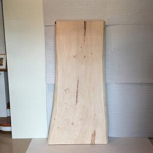 天然銘木一枚板 栃 トチ ダイニングテーブル 天板のみ 座卓 テーブルなどに 天板 一枚板 無垢 天然木 ws-241