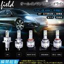 【オールインワン LEDヘッドライト 車検対応 1年保証付】H4 Hi/Lo H7 H8 H11 H16 HB3 HB4 9012 HIR2 50000時間以上 CR…