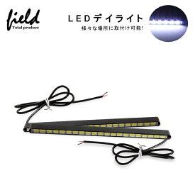 汎用 LEDデイライト 極薄アルミタイプ 42led ホワイト発光 12V 左右セット LED 電装 パーツ 内装 カスタム