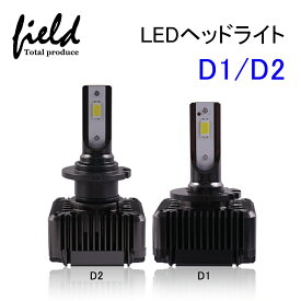 LEDヘッドライト D1/D2/D3/D4/D8最新モデル 6400lm ホワイト 6500K IP65 D2S/D2C/D4S/D4C オールインワンタイプ LED ヘッドライト バルブ led 車 カスタム パーツ 外装 プリウスZVW30 スカイライン PEUGEOT 407