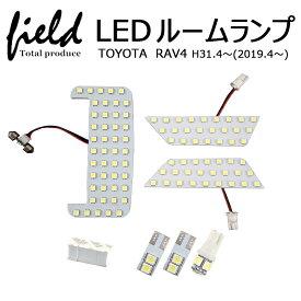 新型 RAV4 50系ルームランプ LED 6点セット ムーンルーフ車にも対応 ホワイト 白 5050チップSMD TOYOTA ラヴフォー ラブ4 車種専用設計 ドレスアップ ランプ ライトカスタムパーツ アクセサリー 50系 RAV4