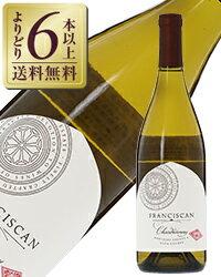 【あす楽】【よりどり6本以上送料無料】 フランシスカン シャルドネ 2016 750ml 白ワイン アメリカ