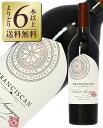 【あす楽】【よりどり6本以上送料無料】 フランシスカン ナパヴァレー カベルネ ソーヴィニヨン 2015 750ml 赤ワイン …