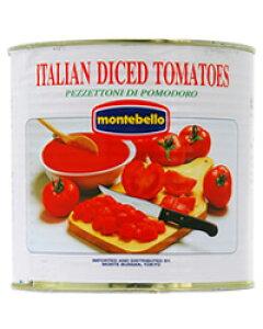 【あす楽】【アウトレット商品:(凹み、傷あり)】【包装不可】 モンテベッロ(スピガドーロ)ダイストマト(角切り) 2550g