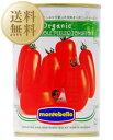 【送料無料】【包装不可】 モンテベッロ(スピガドーロ) オーガニック(有機栽培) ホールトマト(丸ごと) 1ケース …