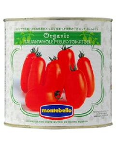 【あす楽】【アウトレット商品:缶凹み、傷あり】【包装不可】 モンテベッロ(スピガドーロ)オーガニック(有機栽培)ホールトマト(丸ごと) 2550g