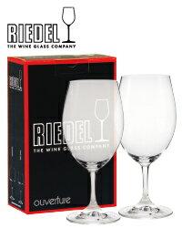 【あす楽】【リーデルシリーズ3セットご購入で送料無料】【正規品】 リーデル オヴァチュア レッドワイン 専用ボックス入り 2脚セット 品番:6408/00 wineglass 赤ワイン グラス