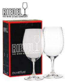 【リーデルシリーズ3セットご購入で送料無料】【正規品】 リーデル オヴァチュア レッドワイン 専用ボックス入り 2脚セット 品番:6408/00 wineglass 赤ワイン グラス
