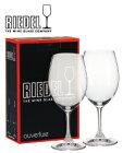 【リーデルシリーズ3セットご購入で送料無料】【正規品】 リーデル オヴァチュア ホワイトワイン 専用ボックス入り 2脚セット 品番:6408/05 wineglass 白ワイン グラス