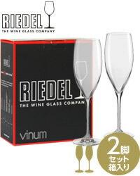 【あす楽】【リーデルシリーズ3セットご購入で送料無料】 リーデル ヴィノム キュヴェ プレスティージュ 専用ボックス入り 2脚セット 品番:6416/48 wineglass シャンパン グラス