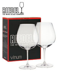 【リーデルシリーズ3セットご購入で送料無料】 リーデル ヴィノム ピノ ノワール(ブルゴーニュ) 専用ボックス入り 2脚セット 品番:6416/7 wineglass 赤ワイン グラス