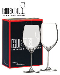 【あす楽】【リーデルシリーズ3セットご購入で送料無料】【正規品】 リーデル ワイン カベルネ/メルロ 専用ボックス入り 2脚セット 品番:6448/0 wineglass 赤ワイン グラス