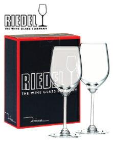 【リーデルシリーズ3セットご購入で送料無料】【正規品】 リーデル ワイン ヴィオニエ/シャルドネ 専用ボックス入り 2脚セット 品番:6448/5 wineglass 白ワイン グラス