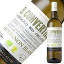 白ワイン デ ハーン アルテス エル コンベルティード ソーヴィニヨン ブラン 2019 750ml オーガニックワイン スペイン