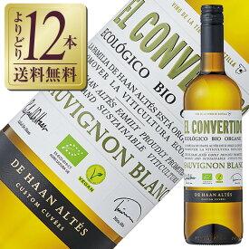 【よりどり6本以上送料無料】 デ ハーン アルテス エル コンベルティード ソーヴィニヨン ブラン 2019 750ml 白ワイン オーガニックワイン スペイン