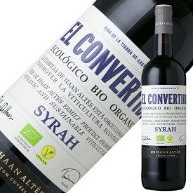 デ ハーン アルテス エル コンベルティード シラー 2019 750ml 赤ワイン オーガニックワイン スペイン