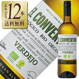 【よりどり6本以上送料無料】 デ ハーン アルテス エル コンベルティード ベルデホ 2019 750ml 白ワイン オーガニックワイン スペイン
