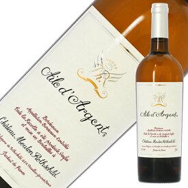 格付け第1級 エール ダルジャン 2017 750ml 白ワイン ソーヴィニヨン ブラン フランス ボルドー