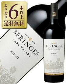 【よりどり6本以上送料無料】 ベリンジャー ナパ ヴァレー メルロー 2017 750ml アメリカ カリフォルニア 赤ワイン