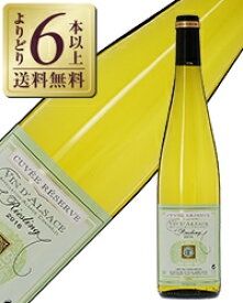 【よりどり6本以上送料無料】 テュルクハイム アルザス リースリング キュヴェ レゼルヴ 2018 750ml 白ワイン フランス アルザス