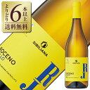 【よりどり6本以上送料無料】 カンティーネ エウロパ ロチェーノ グリッロ 2018 750ml 白ワイン イタリア