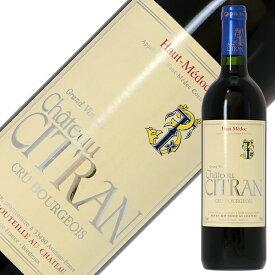 ブルジョワ級 シャトー シトラン 1999 750ml 赤ワイン カベルネ ソーヴィニヨン フランス ボルドー