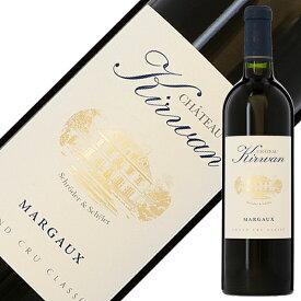 格付け第3級 シャトー キルヴァン 2013 750ml 赤ワイン カベルネソーヴィニヨン フランス ボルドー