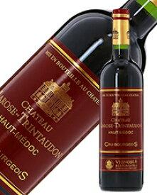 ブルジョワ級 シャトー ラローズ トラントドン 2011 750ml 赤ワイン カベルネ ソーヴィニヨン フランス ボルドー 格付け ワイン