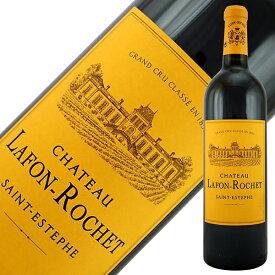 格付け第4級 シャトー ラフォン ロシェ 2010 750ml 赤ワイン カベルネ ソーヴィニヨン フランス ボルドー
