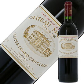 格付け第1級 シャトー マルゴー 1998 750ml 赤ワイン カベルネ ソーヴィニヨン フランス ボルドー
