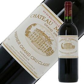 格付け第1級 シャトー マルゴー 1997 750ml 赤ワイン カベルネ ソーヴィニヨン フランス ボルドー