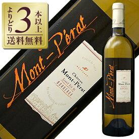 【よりどり3本以上送料無料】 白ワイン シャトー モンペラ ブラン 2017 750ml ソーヴィニヨン ブラン フランス ボルドー