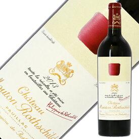 格付け第1級 シャトー ムートン ロートシルト 2013 750ml 赤ワイン カベルネ ソーヴィニヨン フランス