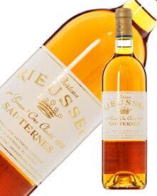 シャトー リューセック 1997 750ml 白ワイン 貴腐ワイン セミヨン フランス 格付け ワイン