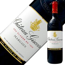 格付け第3級 シャトー ジスクール 2010 750ml 赤ワイン フランス
