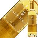 ラ シャペル ド ラフォリ ペイラゲ ハーフ 2014 375ml 白ワイン 貴腐ワイン セミヨン フランス ボルドー