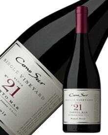 コノスル ピノノワール シングルヴィンヤード No.21 2017 750ml 赤ワイン チリ